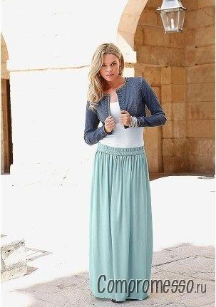 Длинная юбка какой должна быть длина
