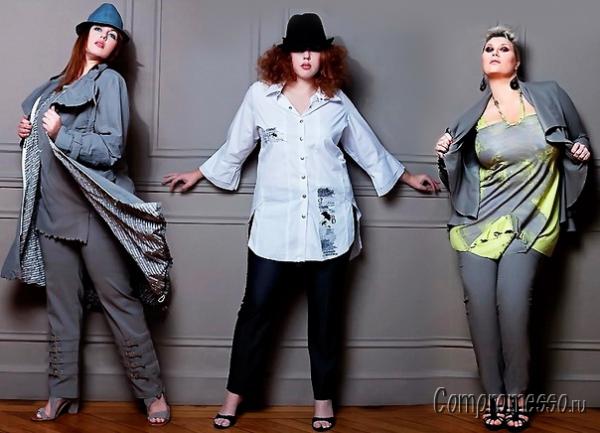 Костюмы Для Полных Женщин 2011