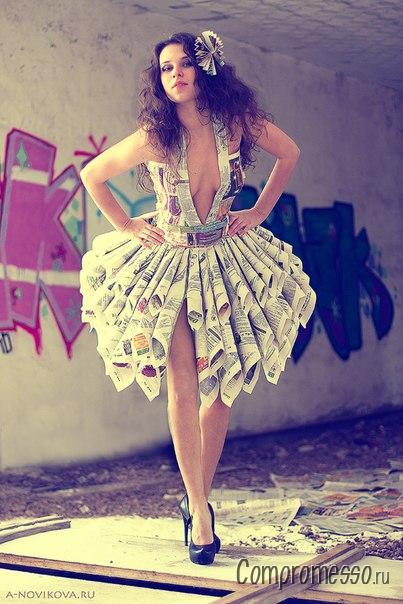 Платье с газеты своими руками