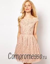 кружевное платье бежевое фото