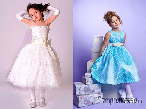 Где купить платье на выпускной 4 класс нижний новгород