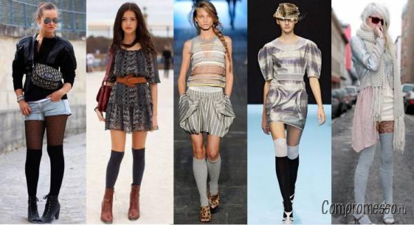 Значение длины юбки
