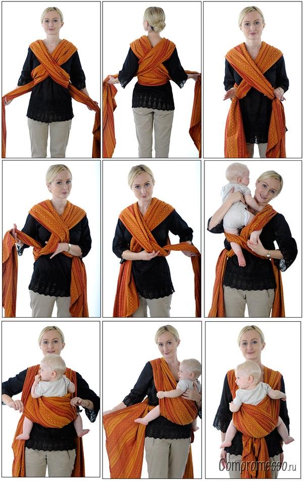 Как сделать слинг своими руками для новорожденного